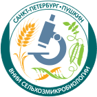 All-Russia Institute for Agricultural Microbiology (ARRIAM)