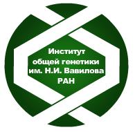 Vavilov Institute of General Genetics